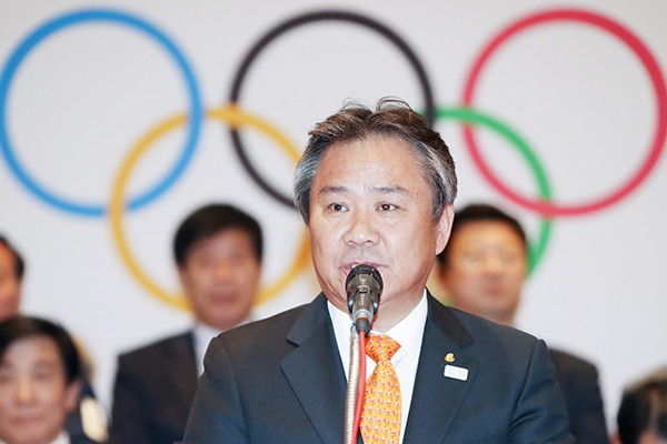 S. Korean Olympic Committee Chief Elected New IOC Member