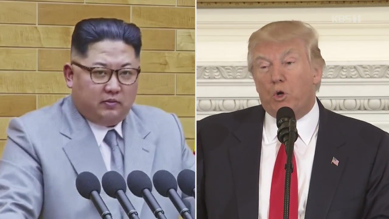 White House: Trump Administration Has Had Continued Dialogue with N. Korea