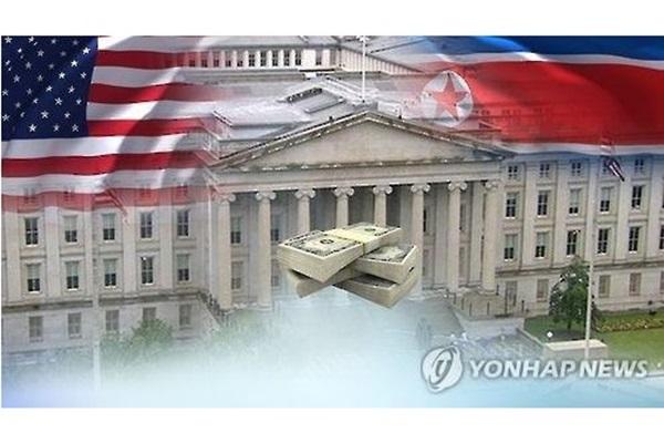 США могут ввести «вторичные санкции» в отношении финансовых учреждений, сотрудничающих с КНДР