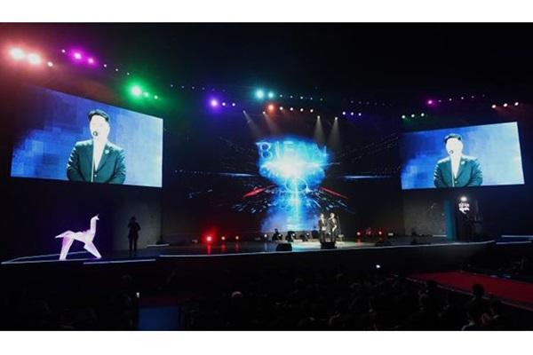 Bucheon Filmfestival eröffnet