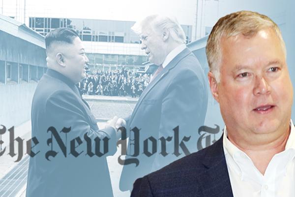 """比根提及北韩""""核冻结"""" 美国立场是否软化?"""