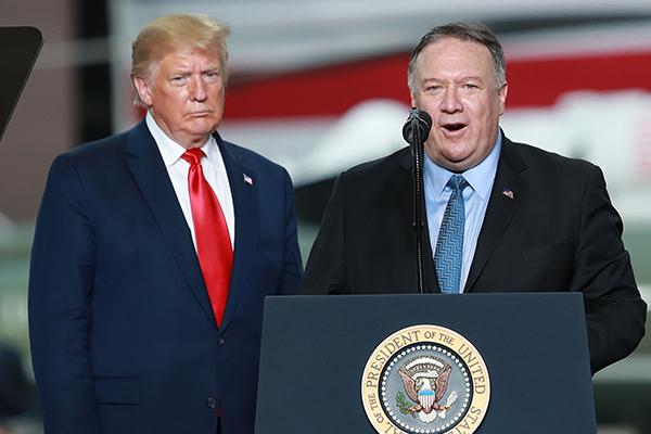 Майкл Помпео: МИД КНДР будет партнёром госдепартамента США на рабочих переговорах