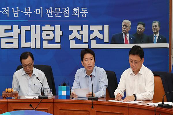 Политические партии РК положительно оценили встречу глав двух Корей и США
