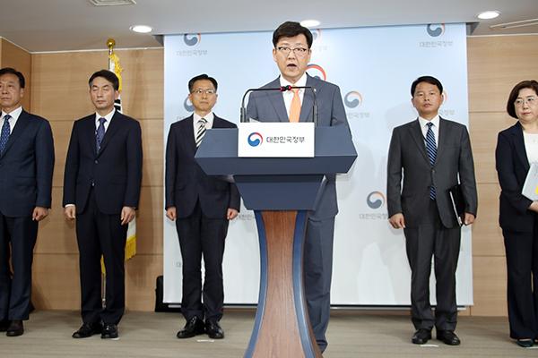 Regierung gibt mangelhafte Aufklärung beim Eindringen nordkoreanischen Schiffes zu
