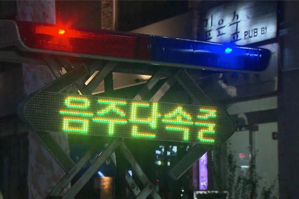 만취 상태로 손님 태운 채 운전한 택시기사 '삼진 아웃'