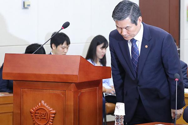 한국당, 내일 정경두 국방장관 해임건의안 제출