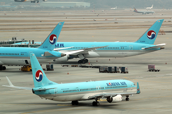인천에서 네팔 향하던 대한항공 여객기 회항