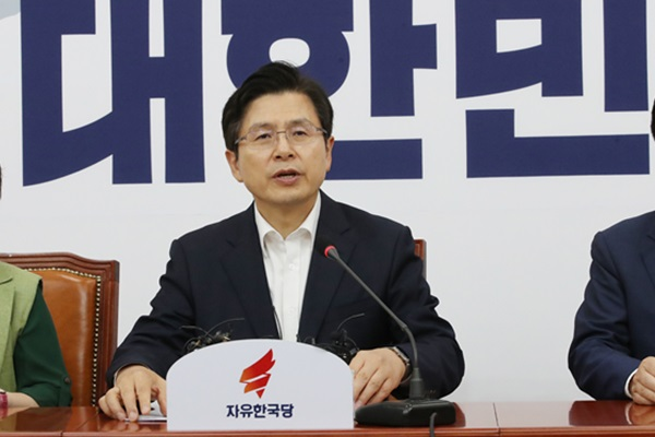 Conservative Party Chief Criticizes Govt's Labor, Economic Policies