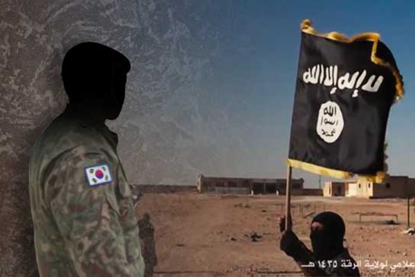 S. Korean Soldier Caught Allegedly Trying to Join ISIS