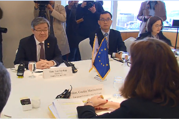 Panel Review to Open on S. Korea-EU Dispute over ILO Conventions