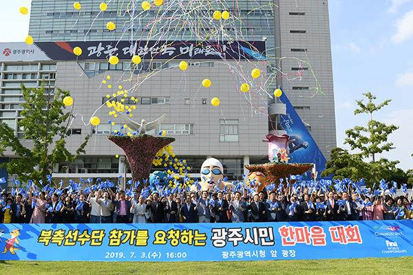 Les Championnats du monde de natation de Gwangju seront d'une ampleur inédite
