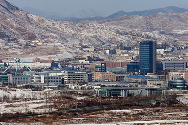 Bắc Triều Tiên thông báo hoãn kế hoạch phá dỡ hạ tầng của miền Nam trên núi Geumgang