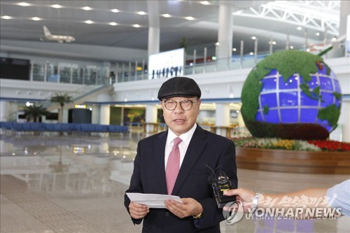 Report: S. Korean Son of Defector Couple Arrives in Pyongyang for Permanent Residence