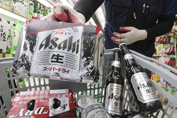 Japanese Beer Sales Plunge Due Likely to Boycott