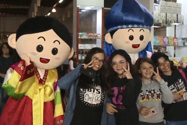 第三届韩流博览会在巴西圣保罗举行