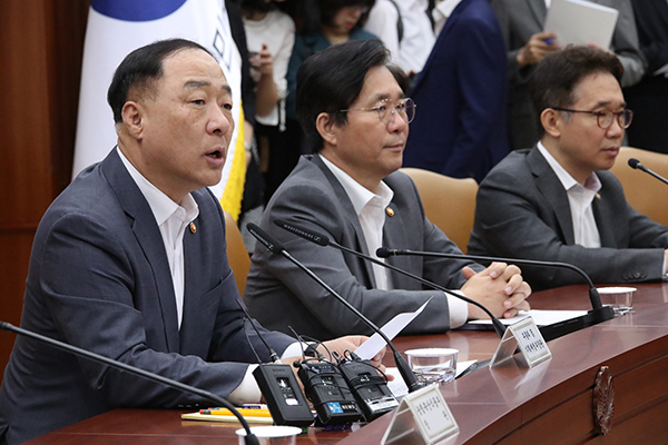Korea assessing financial risks of row with Japan