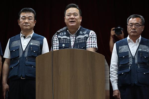 韩国邮政工人取消大罢工