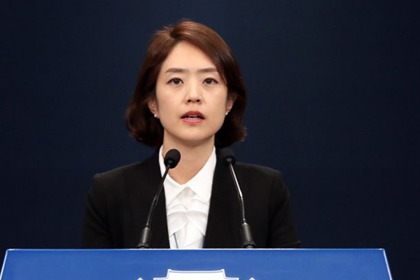 Presidential Office Criticizes Unconfirmed Reports on Ex-Presidential Officer's Death