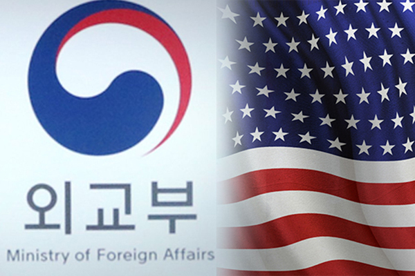 韓国政府、外交・通商当局者を相次いでアメリカに派遣