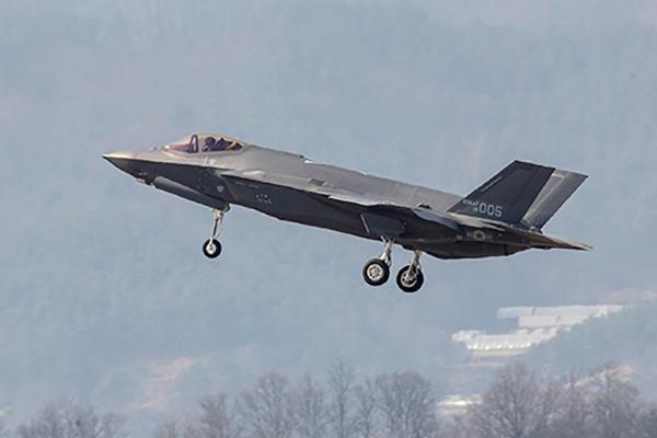 Ещё два истребителя F-35A прибыли в РК