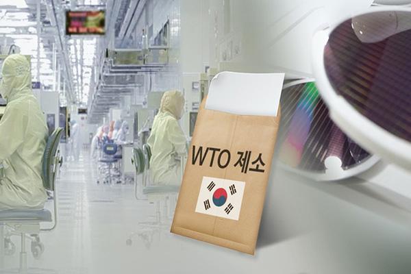 韩政府在世贸组织会议上强烈谴责日本对韩采取出口限制措施