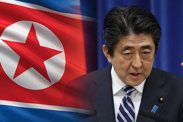 Северокорейские СМИ критикуют ограничительные меры Японии