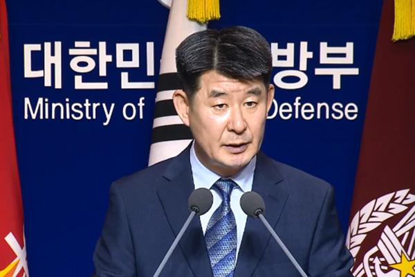 Минобороны РК против участия Японии в деятельности войск ООН