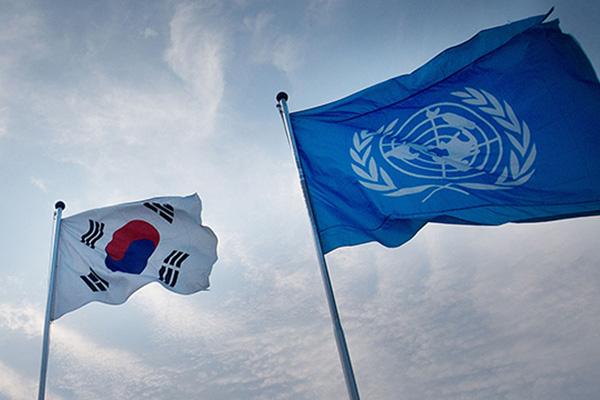 UN-Kommando soll Deutschland ohne vorherige Absprache mit Südkorea um Entsendung von Verbindungsoffizier gebeten haben
