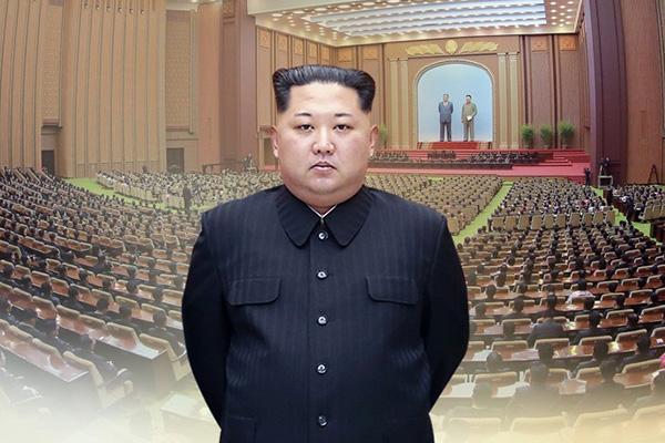Bắc Triều Tiên công bố toàn văn Hiến pháp sửa đổi