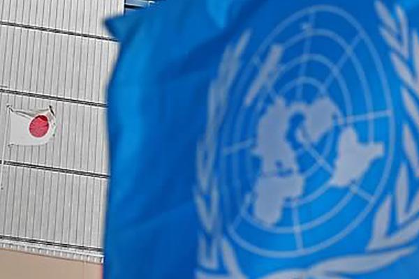 国連軍司令部、「韓半島の有事」戦力提供国に日本を追加か