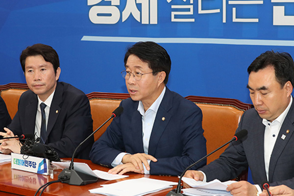 S. Korean Ruling Party Widens Outreach Effort Amidst Trade Row