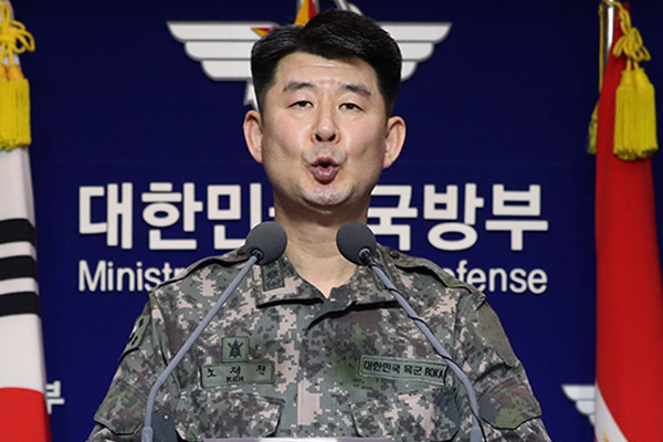 韩国防部反对日本加入联合国军出兵国