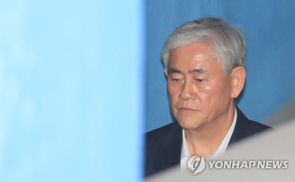 大法院维持崔炅焕受贿案原审判决 判其5年有期徒刑