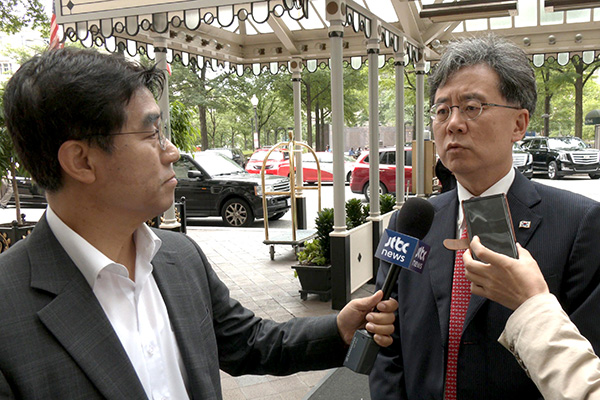 Top Official: US Open to High-level Talks with S. Korea, Japan over Trade Dispute