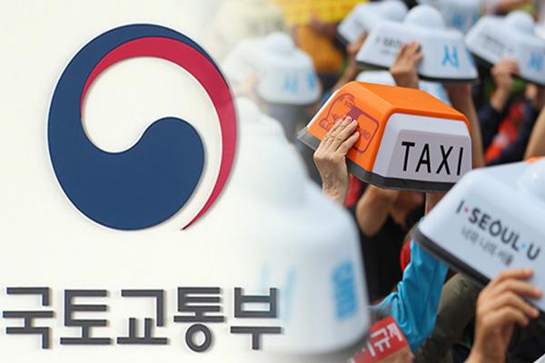 La commission parlementaire chargée des transports examine les textes sur le covoiturage et la rémunération des chauffeurs de taxi