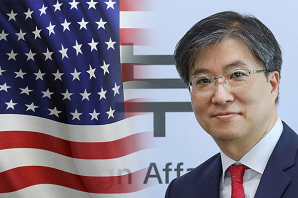 S. Korean Official: US Aware of Seriousness of Japan's Trade Restrictions