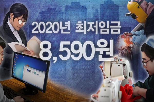 Quyết định lương tối thiểu năm sau là 8.590 won
