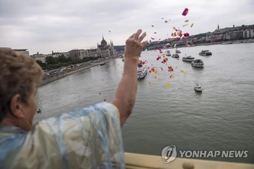 헝가리 침몰유람선 선장 등 장례식…한국 희생자 추모의식도