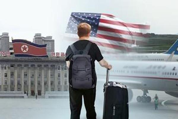 美국무부, 北 '여행금지국' 분류 그대로 유지
