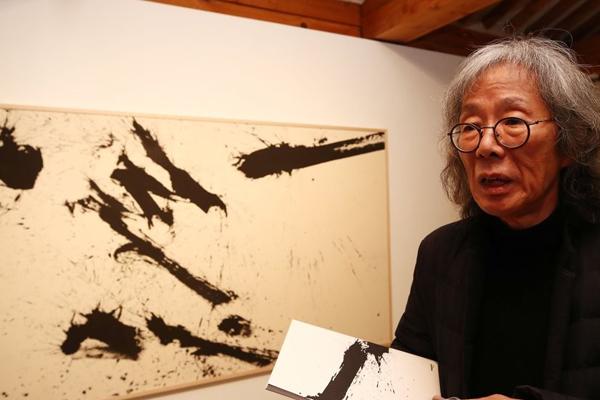 Korean Cultural Center in New York Features Korean Ink Art Exhibition