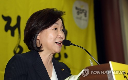 Shim Sang-jung Elected as New Leader of Minor Opposition Justice Party