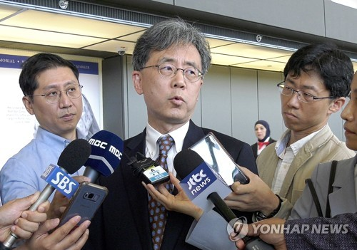 Top Official: US Officials Share Concern about S. Korea-Japan Tensions