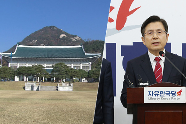 Moon, Bipartisan Leaders May Meet on Thurs.