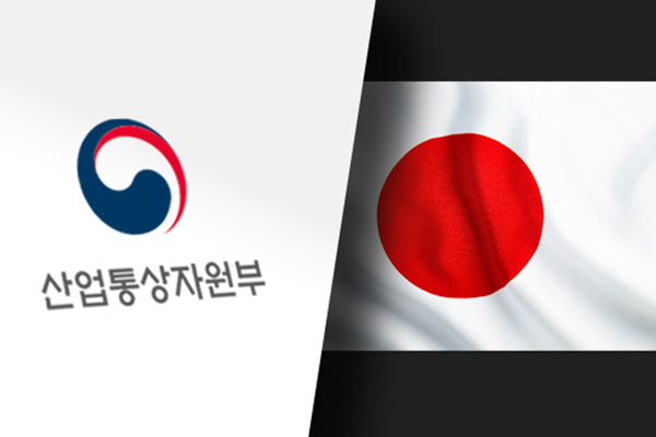 S. Korea to Formally Refute Japan's Move to Exclude Seoul from 'Whitelist'