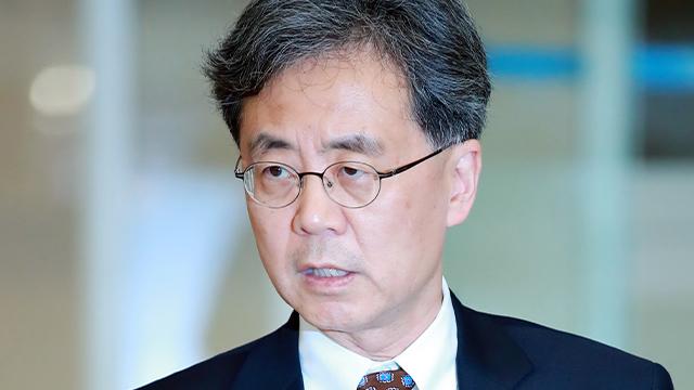 Kim Hyun-chong en visite à Washington