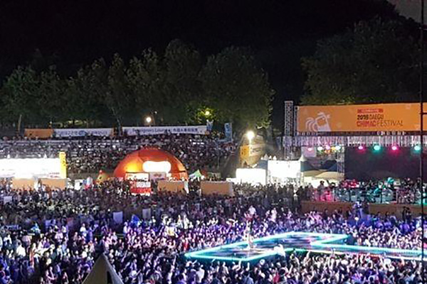 Daegu's Chicken and Beer Festival to Attract Thousands