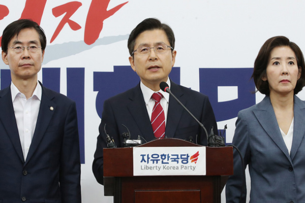 LKP Chief Proposes Talks with Pres. Moon to Discuss Japan's Export Curbs