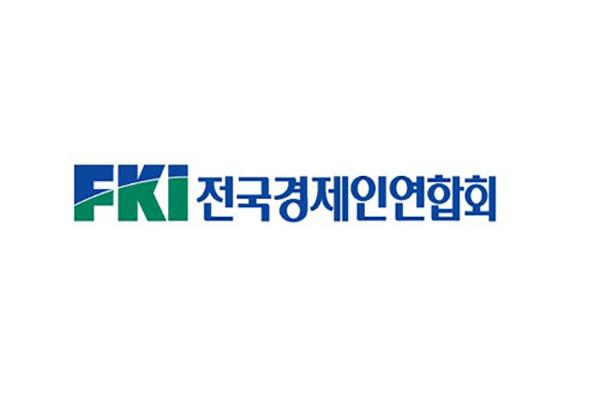 韓国の経済団体 日本政府に「再考」求める提案書を伝達