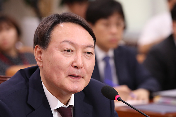 Pres. Moon Appoints Yoon Seok-youl as Prosecutor General