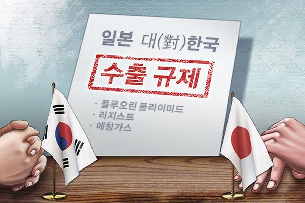 Seoul lehnt Tokios Vorschlag für neutralen Schlichtungsausschuss ab